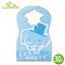 【Lullmini】Floret 嬰幼童拋棄型圍兜 (魔術象30入)
