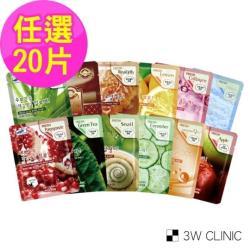 韓國3W CLINIC 100%純棉保濕面膜20片超值組