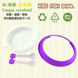 新浦樂-玉米田幼童餐具親吻魚盤青蛙叉匙組(紫)5271