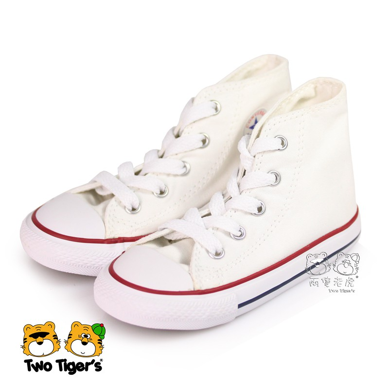 CONVERSE ALL★STAR 白色 高筒 鞋帶款 基本款帆布鞋 小童鞋 NO.Q7239