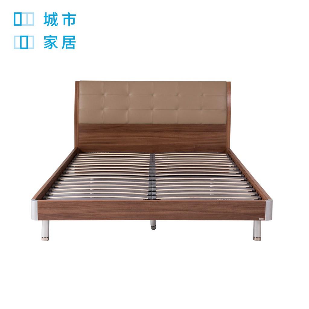 【城市家居-綠的傢俱集團】皮質胡桃色排骨雙人床架(雙人床/床台/床底座)