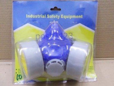 【網路貿易商城】雙口自吸式過濾式面罩 防止噴漆化工防毒面具防有害氣體半面具防毒口罩