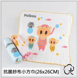 PEIBOU 貝寶台灣製抗菌柔棉紗布小方巾-三隻小豬(3入)(多色)