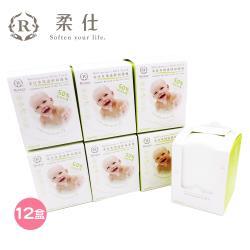 Roaze 柔仕 MIT乾濕兩用多用途紗布澡巾50片x12盒