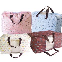高質感防塵耐磨棉被收納袋/衣物袋2入組(超大容量)