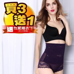 JS嚴選 塑型Double X強化平腹翹翹褲 9681三件+性感睡衣一件