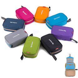 PUSH!旅遊用品防水防撕裂盥洗用具包便攜出差洗簌牙刷包(升級款)S42-3橙色