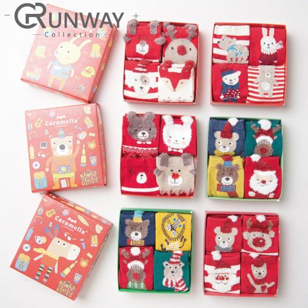 聖誕禮盒 交換禮物 四入 秋冬季 居家襪 地板襪 室內襪 可愛熊 恐龍 驢子 造型襪 襪子禮盒 聖誕禮物