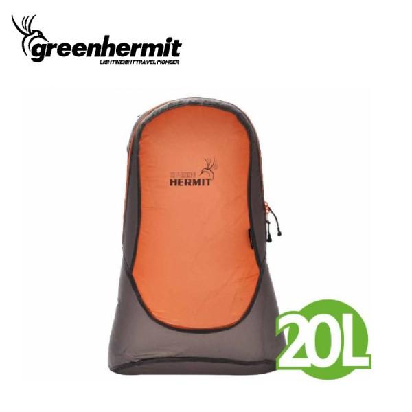 【蜂鳥 greenhermit 超輕旅行背包 橘20L】CT1220/後背包/輕量/旅行/背包//輕背包
