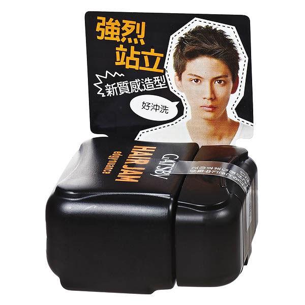 GATSBY銳立髮醬(小)30ml