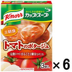 味の素 クノール トマトのポタージュ(3袋入)×6箱