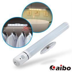 aibo LI-03A 智能LED 紅外線人體感應 磁吸式照明燈(電池供電)