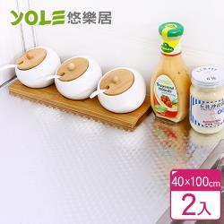 YOLE悠樂居-廚房自黏耐高溫防汙防油壁貼100cm-鋁箔紙2入