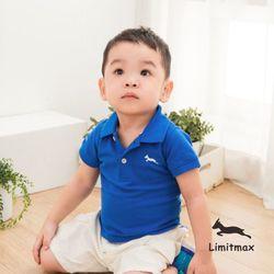 【Limitmax。米樂親子時尚】經典百搭Polo上衣-寶石藍