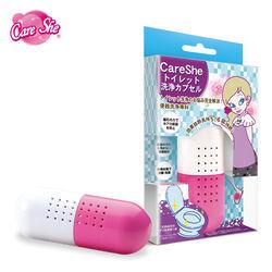 [CareShe 可而喜]馬桶清潔長效膠囊-粉色