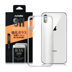 NISDA Apple iPhone X 5.8吋 背面滿版鋼化玻璃保護貼-銀色