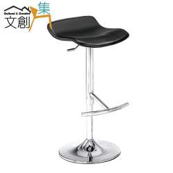 文創集 摩卡 時尚皮革機能吧台椅(二色可選)