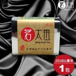 【茗太祖】台灣極品 冬片比賽茶真空琉金包嚐鮮包(50g/1入)