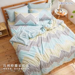 DUYAN竹漾-比利時設計-雙人床包被套四件組-塞納河風光 台灣製