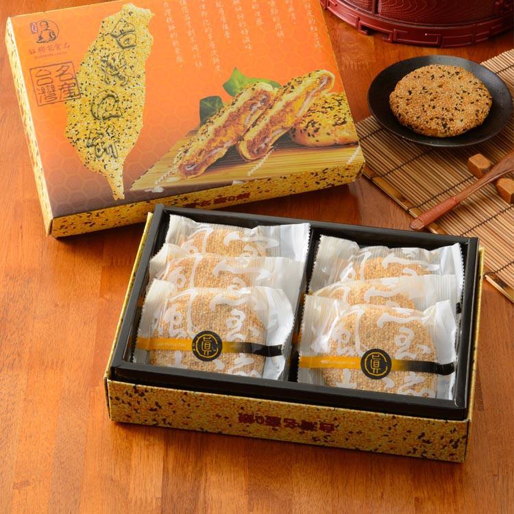 【紅櫻花】台灣Q餅禮盒 - 素Q餅 (6入/盒)