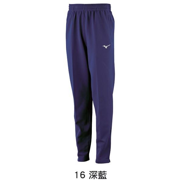 美津濃 MIZUNO 基本款 針織運動長褲 32TD8A3616 寶藍 大尺碼