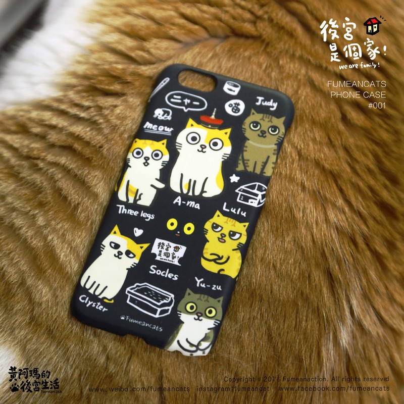 【黃阿瑪的後宮生活】後宮是個家 手機殼 iPhone HTC Samsung Sony ASUS