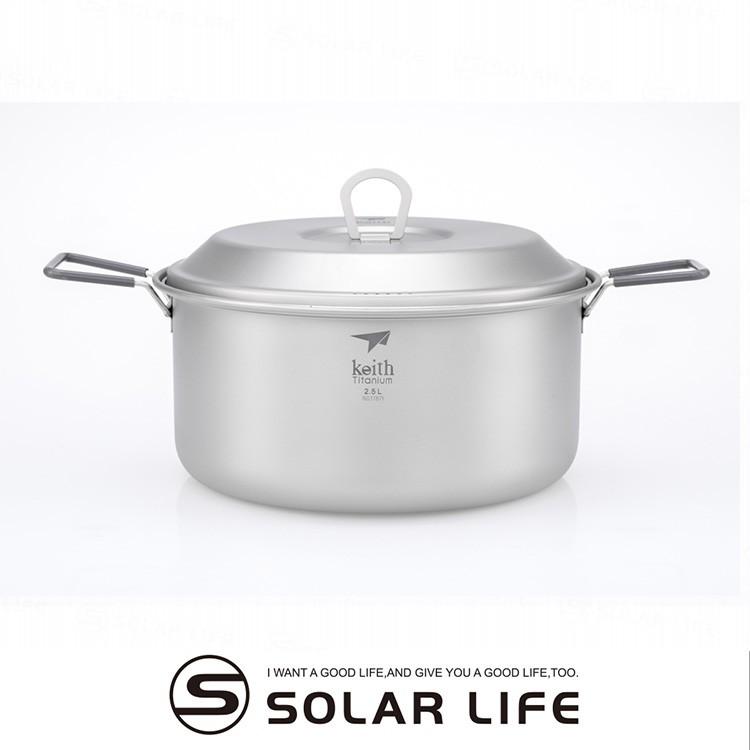 鎧斯 Keith 純鈦環保餐具折疊握把湯鍋附收納袋 KP6018