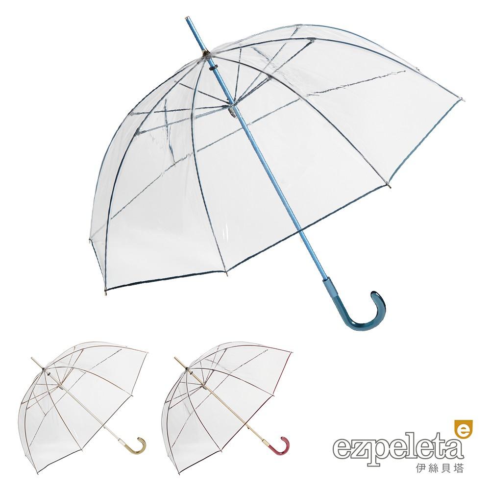 【Ezpeleta】10794 絢彩骨架透明傘