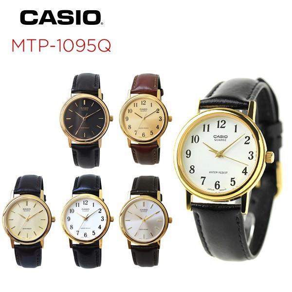 【CASIO】MTP-1095Q-7B 簡約俐落大三針MTP-1095Q系列/男女兩用/33mm【第一鐘錶】