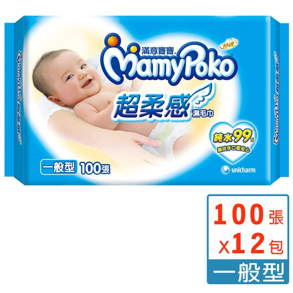 滿意寶寶 天生柔嫩溫和純水一般型溼巾(100張)/厚型(80張)-補充包x12包(箱購)│9481生活品牌館