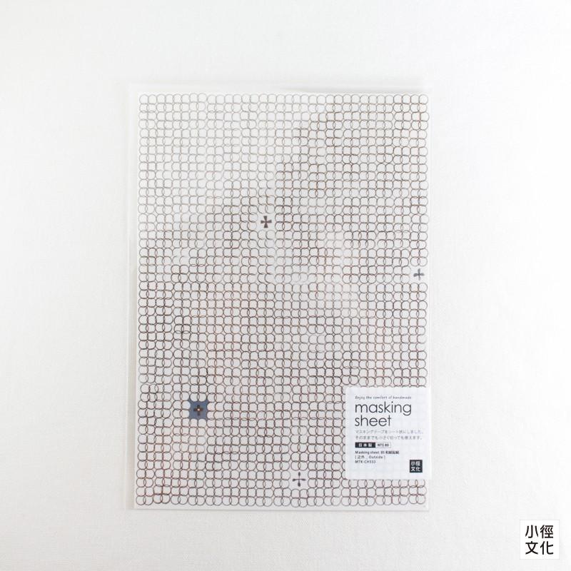 【小徑文化】山櫻和紙貼紙 夏米花園系列 - 之外 Outside ( MTK-CH333 )