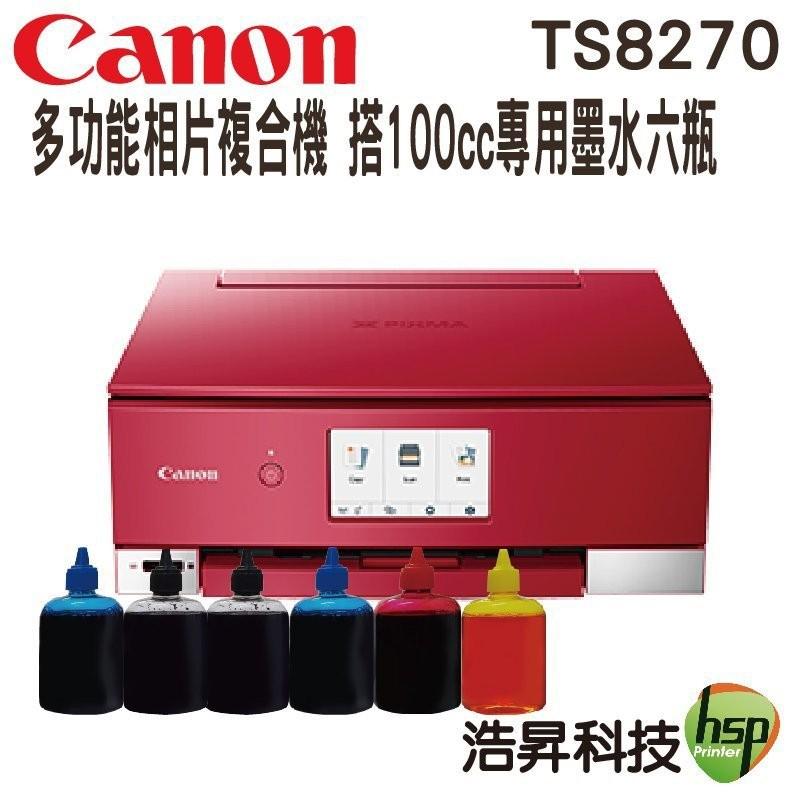 Canon PIXMA TS8270多功能相片複合機 搭100C.C寫真墨水六色組