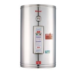 (全省安裝)林內 8加侖儲熱式電熱水器(琺瑯內膽) REH-0854