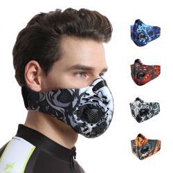 活力揚邑-多彩風戶外運動機車防風防塵防霾氣閥立體口罩