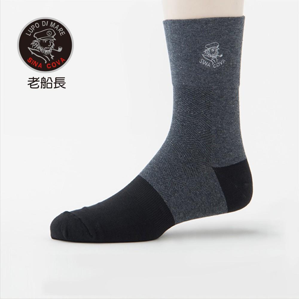 【ifeet】AG奈米銀無痕抗菌減壓寬口紳士襪(9607)-4色-1雙入-灰色