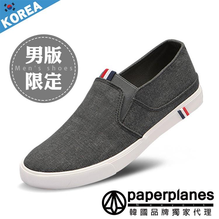 PAPERPLANES紙飛機 基本百搭款休閒鞋【00191】韓國空運 韓國歐巴最愛 帆布鞋 懶人鞋