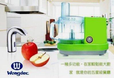 大慶餐飲設備 王電料理機WO-1688 王電食物調理機 產地台灣 嚞