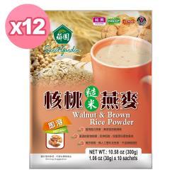 薌園核桃糙米燕麥 (30g x 10入) x 12袋