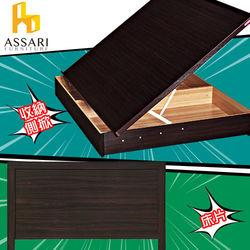 ASSARI-房間組二件(床片+側掀)雙大6尺