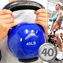 KettleBell包膠40磅壺鈴(橡膠底座)