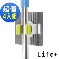 Life Plus環保無痕魔力貼掛勾拖把夾工具夾(4入組)