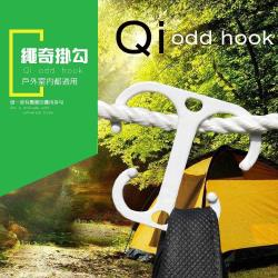 1組7個 萬用繩奇掛勾/金德恩/台灣專利製造