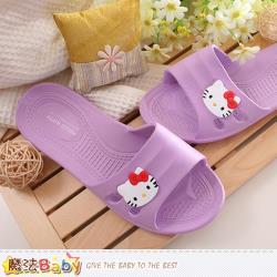 魔法Baby 成人居家拖鞋Hello Kitty授權正版~sk0253