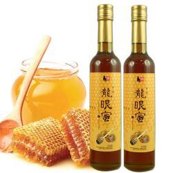 炭道 天然甘醇龍眼蜂蜜530g(2入)
