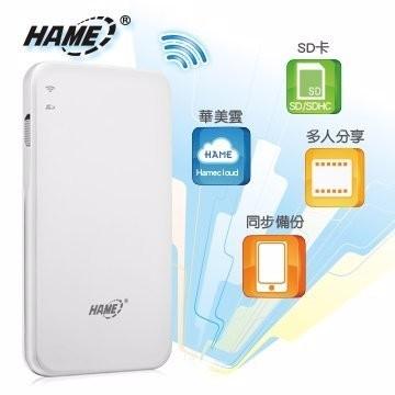 Hame SD1 Wi-Fi無線 隨身雲 隨身NAS WiFi儲存分享器 商旅/共享/備份