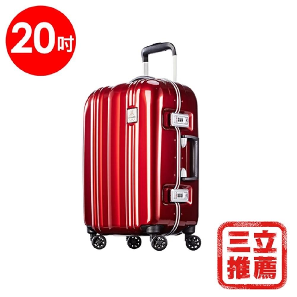 【PROBEETLE】絕美亮面PC細鋁框行李箱 20吋<亮銀河紅/深寶石藍/鑽石黑>9Q1-電電購