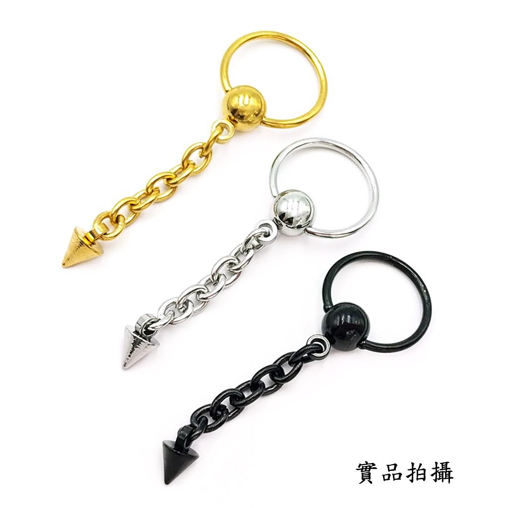鈦鋼耳環 圓圈尖錐長耳鏈 個性耳環 不生鏽 韓風 潮款時尚 潮流耳釘 艾豆『B3856』