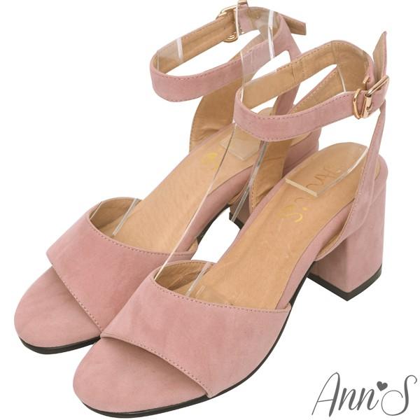 Ann'S  氣質出眾 一字帶繫踝縷空粗跟涼鞋