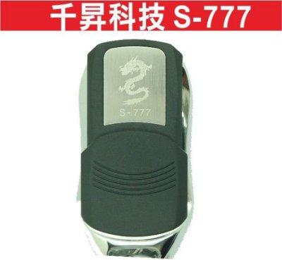 {遙控器達人}千昇科技 S-777 神龍滾碼遙控器發射器 快速捲門 電動門搖控器 各式搖控器維修 鐵捲門搖控器拷貝遙控器