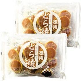 ローヤル製菓 徳用ミニどら焼 1セット(2袋)